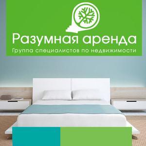 Аренда квартир и офисов Лениногорска