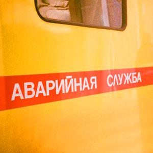 Аварийные службы Лениногорска