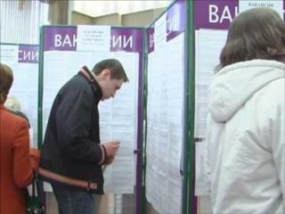 Центры занятости Лениногорска