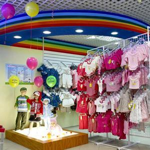 Детские магазины Лениногорска