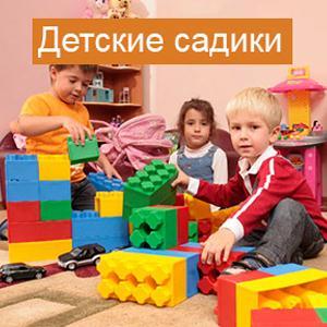 Детские сады Лениногорска