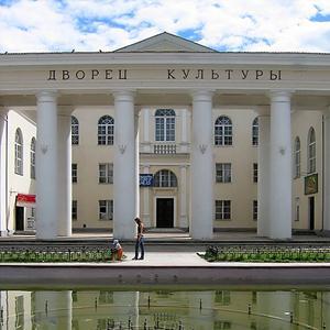 Дворцы и дома культуры Лениногорска