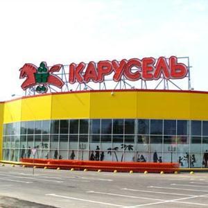 Гипермаркеты Лениногорска