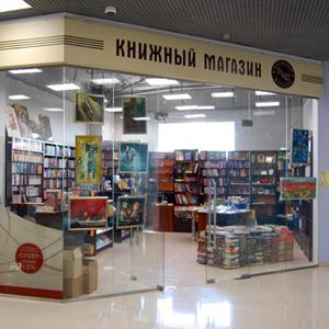 Книжные магазины Лениногорска