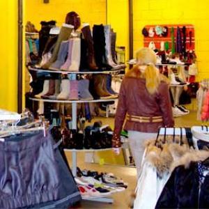 Магазины одежды и обуви Лениногорска