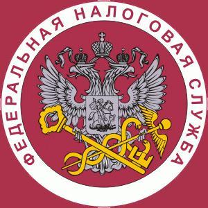 Налоговые инспекции, службы Лениногорска