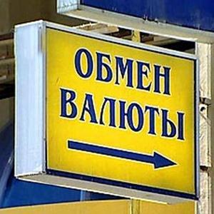 Обмен валют Лениногорска