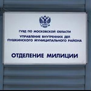 Отделения полиции Лениногорска