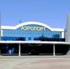 Аэропорты в Лениногорске