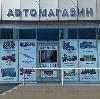 Автомагазины в Лениногорске