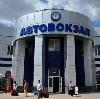 Автовокзалы в Лениногорске
