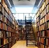 Библиотеки в Лениногорске