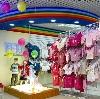 Детские магазины в Лениногорске