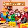 Детские сады в Лениногорске