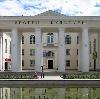 Дворцы и дома культуры в Лениногорске
