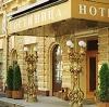 Гостиницы в Лениногорске