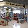 Книжные магазины в Лениногорске