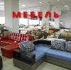 Магазины мебели в Лениногорске