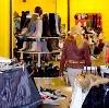 Магазины одежды и обуви в Лениногорске