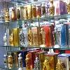 Парфюмерные магазины в Лениногорске