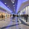Торговые центры в Лениногорске