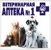 Ветеринарные аптеки в Лениногорске