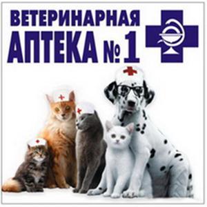 Ветеринарные аптеки Лениногорска